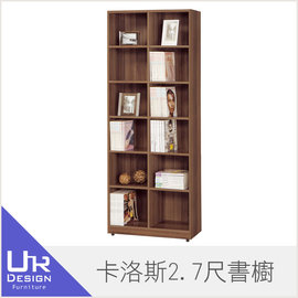 UR DESIGN 卡洛斯2.7尺書櫥^(Z40 364~2^)