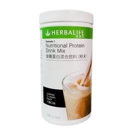 賀寶芙奶昔普卡巧餅~營養蛋白混合飲料~賀寶芙Herbalife體重管理營養系列
