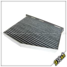 938 高密度蜂巢顆粒式活性碳冷氣芯 冷氣濾網 福斯 VW CADDY IV 11~ JE