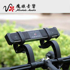 魔族音響Minibar Bike Mount 魔音棒腳踏車 車架
