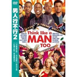 男人行不行2 DVD
