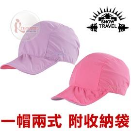 探險家戶外用品㊣AH-26 雪之旅snow travel (淺紫/桃紅) 正反兩面戴 遮陽帽 防曬帽 休閒帽 輕薄/抗UV/吸濕排汗