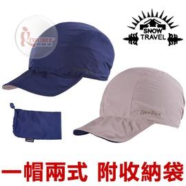 探險家戶外用品㊣AH-26 雪之旅snow travel (深藍/卡其) 正反兩面戴 遮陽帽 防曬帽 休閒帽 輕薄/抗UV/吸濕排汗