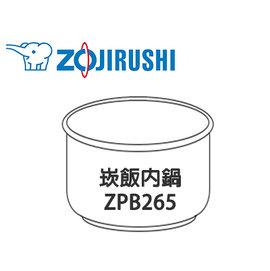 象印NP~HBF10 內鍋~ZPB265~