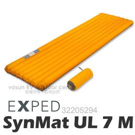 【瑞士 EXPED】SynMat UL 7 M 輕量保暖吹氣睡墊(管狀)/合成棉空氣墊.適單車環島.露營.自助旅行(非自動充氣) 32205294