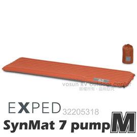 【瑞士 EXPED】Exped SynMat 7 M 超輕量打氣輕量保暖睡墊(管狀/內建幫浦)/空氣墊.適單車環島.露營.自助旅行(非自動充氣) 32205318