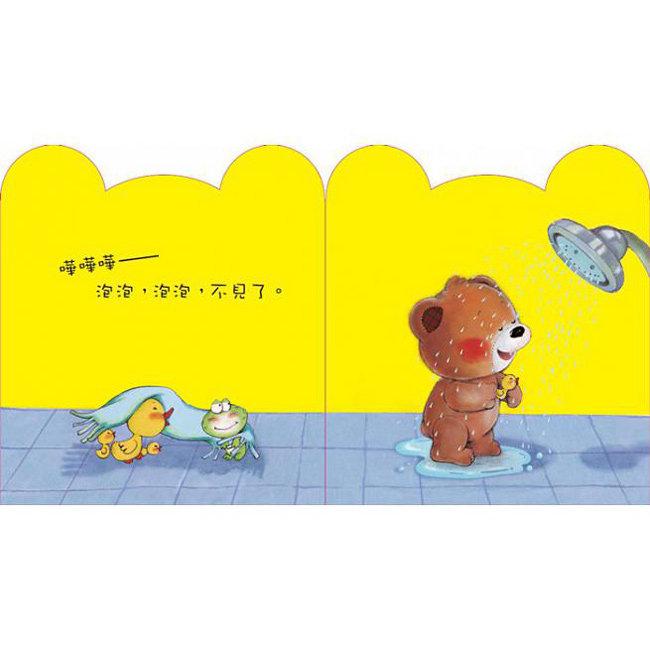 孩子透过可爱拟人的动物形象(小熊满满),认知生活中最常见的情境,动作