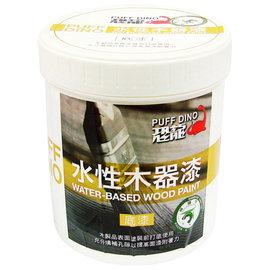 恐龍水性木器漆-底漆★環保無毒、耐熱性強★乾燥快速、輕鬆施作★耐候、防霉、硬度佳