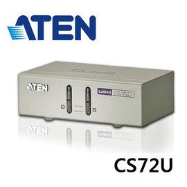 【可 取貨】ATEN CS72U 2埠USB KVM多電腦切換器