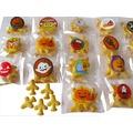 ~糖趣花園~ ~~萬聖節骨頭造形餅乾迷你包~~300g105元.約45小包~~不給糖果就搗