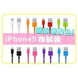 ~飛兒~比 更讚! iPhone 6 6s Plus Lightning USB 彩色 傳