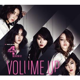 4MINUTE VOLUME UP 魔音聲浪 CD 第三張迷你專輯 FEMME FATAL