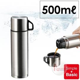 探險家戶外用品㊣H-6826 CAPTAIN STAG 日本鹿牌 不鏽鋼真空斷熱保溫瓶500ml 保溫杯保溫壺