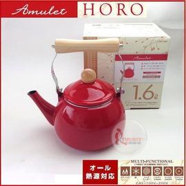 探險家戶外用品㊣H-7690 CAPTAIN STAG 日本鹿牌 琺瑯水壺1.6L (紅) 燒水壺開水壺茶壺