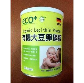 禾農 ECO 有機大豆卵磷脂 320g 罐 ^~特惠中