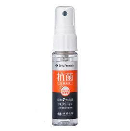 Dr's Formula 台塑生醫抗菌防護噴霧-隨身瓶/22g