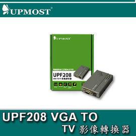 Uptech 登昌恆 UPF208 VGA TO TV 影像 轉換器