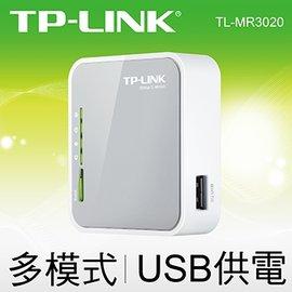 TP~LINK TL~MR3020 150M可攜式3G 3.75G無線N路由器支援3G分享