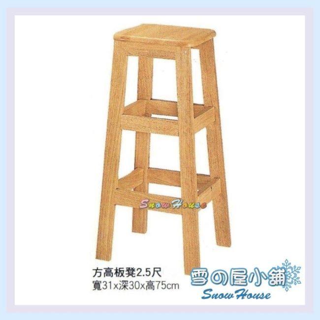 ╭~雪之屋居家 館~╯P657~01 方高板凳2.5尺 餐椅 木製 古色古香 懷舊^( 2