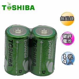 東芝 新環保高效能碳鋅電池1號4入