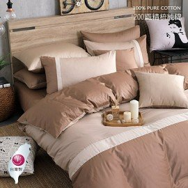 ~OLIVIA ~英式簡約MOD4咖啡X淺米X可可米  單人 3.5X6.2尺薄床包薄被套