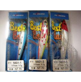 ◎百有釣具◎FUKUSHIMA 魚形路亞 (5601) 規格105mm 9.2g~超遠投 路亞/米諾/假餌 優惠特價70元! 顏色隨機出貨