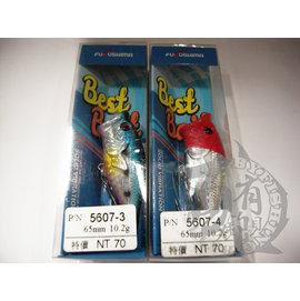 ◎百有釣具◎FUKUSHIMA 魚形路亞 (5607) 規格65mm 10.2g~超遠投 路亞/米諾/假餌 優惠特價70元! 顏色隨機出貨