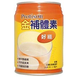 即期 金補體素 好纖 液態營養品237mlX24罐裝^(^) 即期