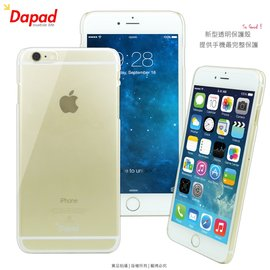 Dapad Apple iPhone 6 Plus  6S Plus  5.5吋  全透硬