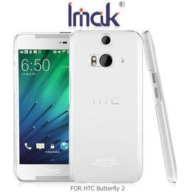 ~PHONE寶~IMAK HTC Butterfly 2 羽翼水晶保護殼 透明保護殼 透明