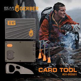 GERBER Bear Grylls Card Tool 卡片式工具組 31~002601
