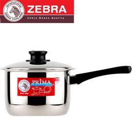 ~斑馬ZEBRA ~不鏽鋼PRIMA單把高鍋^(3L 18CM^) 166881