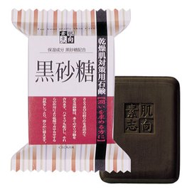 素肌志向 天然潔面皂~黑砂糖120g