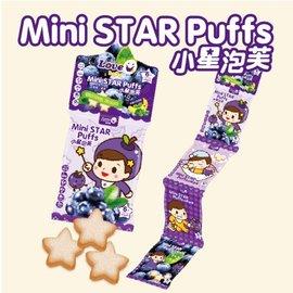 台灣【米大師】小星泡芙 - 藍莓、香蕉(4連包)