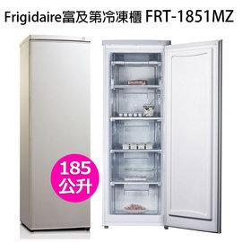 【全球家电馆】美国富及第Frigidaire FRT-185MZ 立式185公升超节能-28度C冷冻柜 ★12/31前赠好礼3选1 FFU07M1HW 后续机种