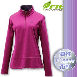 ~FIT~女 雙刷雙搖保暖上衣.輕量立領半開襟休閒衫.長袖保暖衣 彈性Fleece保暖布料