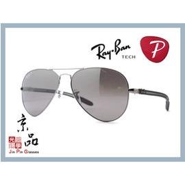 RAYBAN  RB 8307 004 N8 P3plus 偏光 款 雷朋碳纖維太陽眼鏡