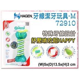 缺訂購~~1399~~SNOW~ Hagen 牙線潔牙玩具~M號 72910 薄荷牙線 ^