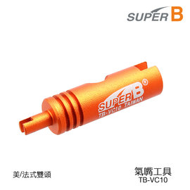 SUPER B 氣嘴工具TB~VC10 城市綠洲^(美 法式雙頭、自行車胎、自行車、腳踏車