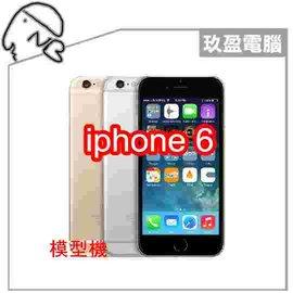 【模型】 Apple iPhone 6 展示機 模型機 Demo 樣品機 包膜機 iPhone6  貼鑽 練習機 多款顏色 彩屏款