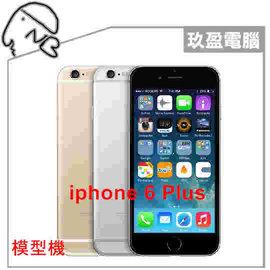 【模型】 Apple iPhone 6 Plus 展示機 模型機 Demo 樣品機 包膜機 練習機 多款顏色 彩屏款