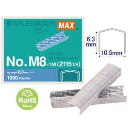 美克司 MAX~M8~1M^(2115 1 4^)釘書針1盒^(10小盒入^) 除針器碎紙