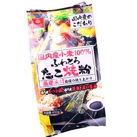 【艾佳】造型數字蠟燭 NO.4-B7501-07-04IV/組