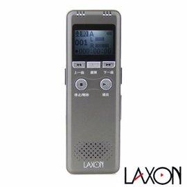 ^~超長時間錄音LAXON 智能錄音筆8GB DVR~A1000