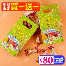 【艾佳】造型數字蠟燭 NO.8-B7501-07-08SK/組