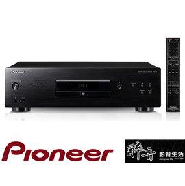 ~醉音影音 ~ 先鋒 Pioneer PD~50 SACD CD播放機.原音重現.雙DAC