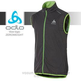 ~瑞士 ODLO~男Vest logic ZEROWEIGHT 輕量防風背心夾克 保暖背心