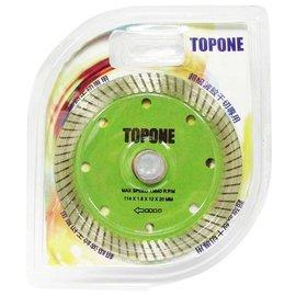 TOPONE鑽石鋸片114×1.8×12mm★超級波紋干切專用