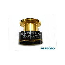 ◎百有釣具◎SHIMANO   BB-X DESPINA C3000DXG型 [ 線杯 ]