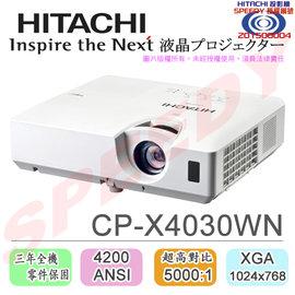 HITACHI CP~X4030WN 4200ANSI 流明 5000:1  XGA  真